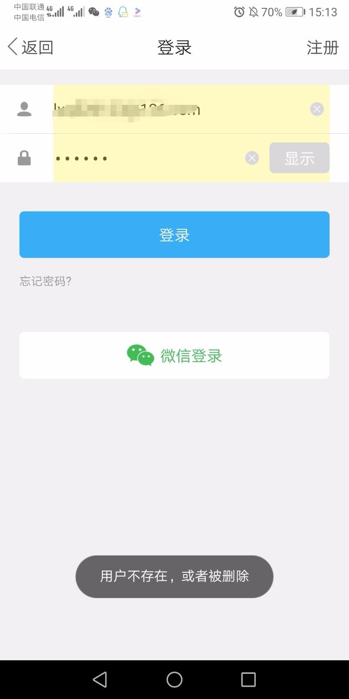 Screenshot_20190512_151400.jpg