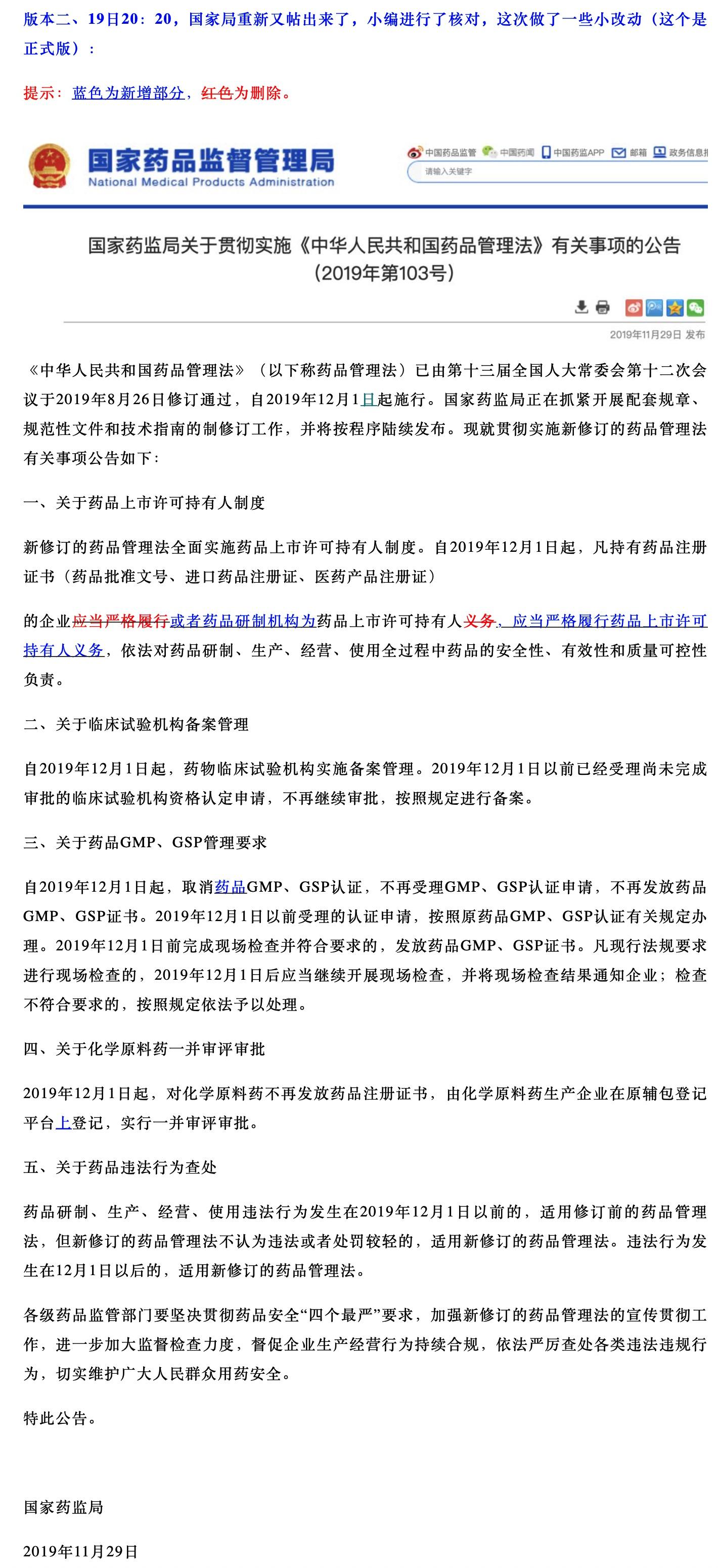 Xnip2019-11-29_20-27-04.jpg