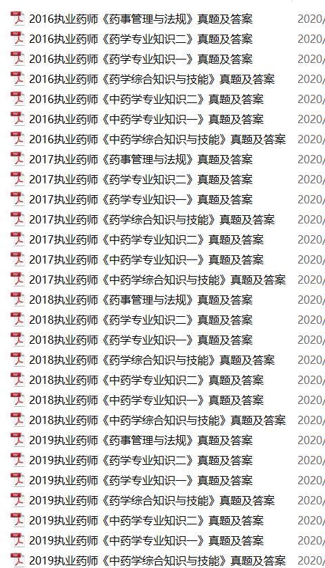 微信截图_20200326202421.jpg