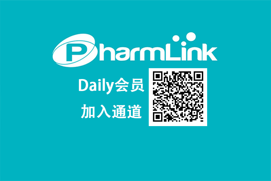 Daily会员加入通道_200420.png