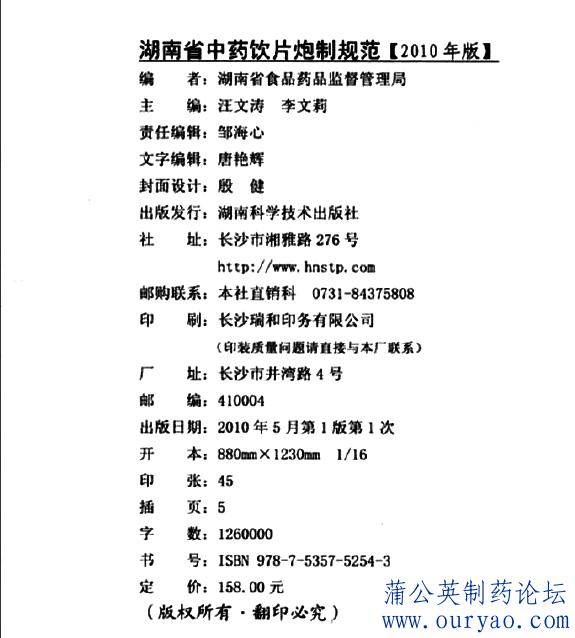 QQ截图20131224220140.png