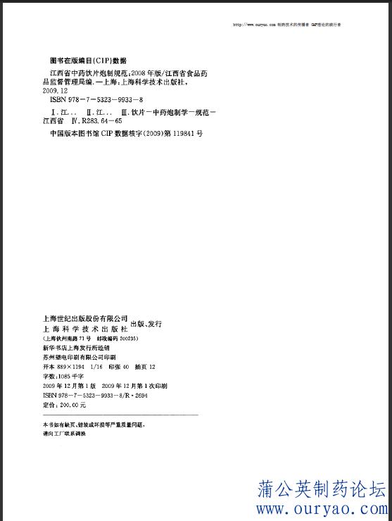 QQ截图20140104003736.png