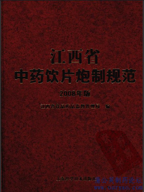 QQ截图20140104003722.png