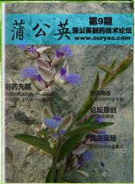 电子期刊 qg999钱柜777娱乐官网